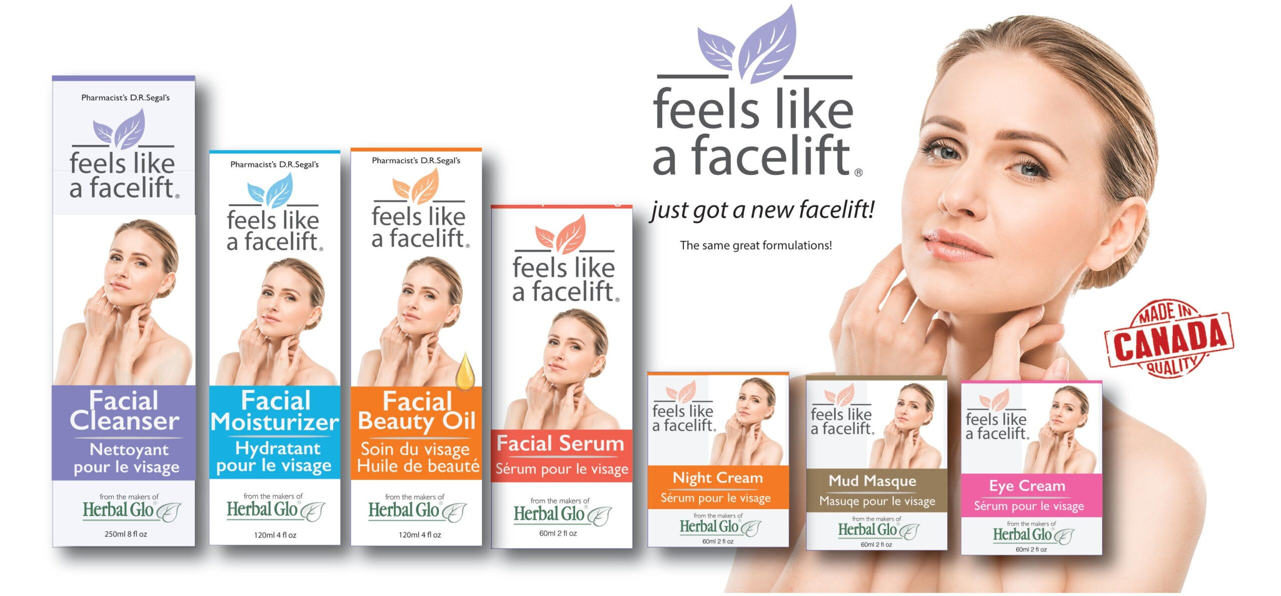 feels like a facelift product line banner