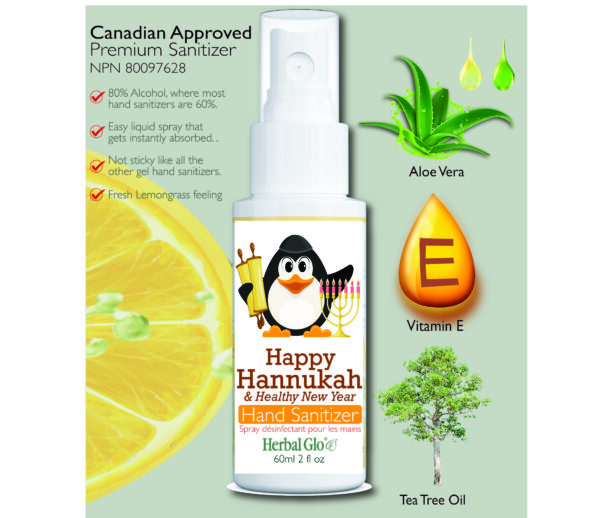 happy hannukah image on hand santizer spray bottle